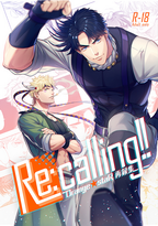 Re:calling!!